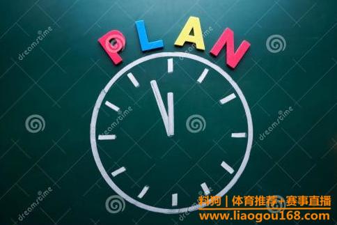 计划1_副本.png