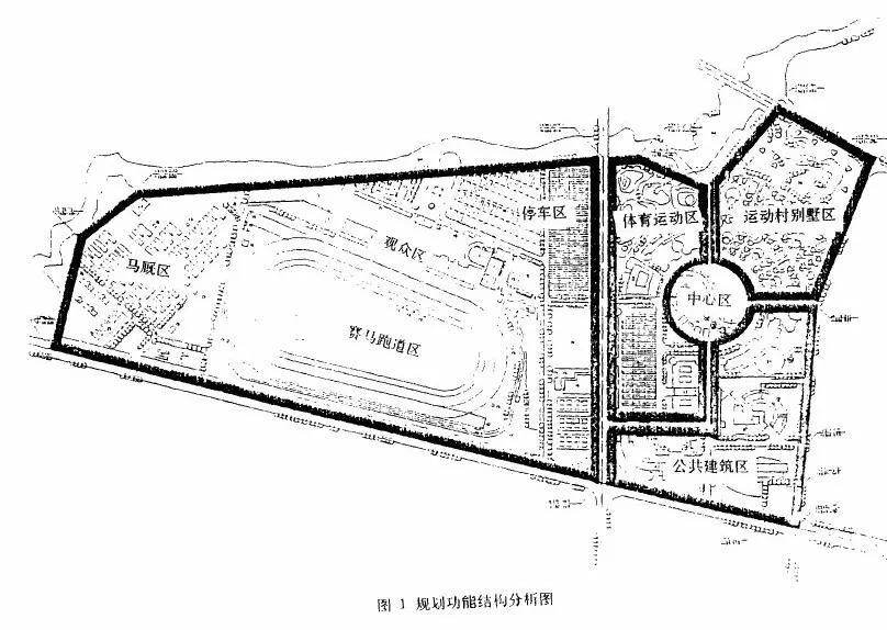 废弃的海南赛马娱乐中心施工图