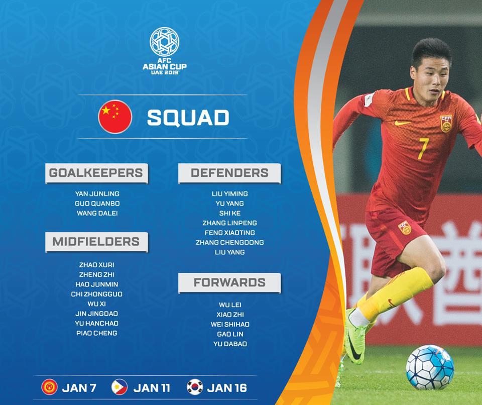 亚洲杯:韩国成夺冠大热门,国足锁定8强?