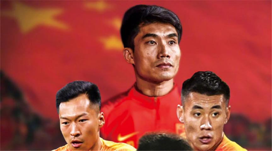 亚洲杯:国足登场时间到了,首战3分稳了?