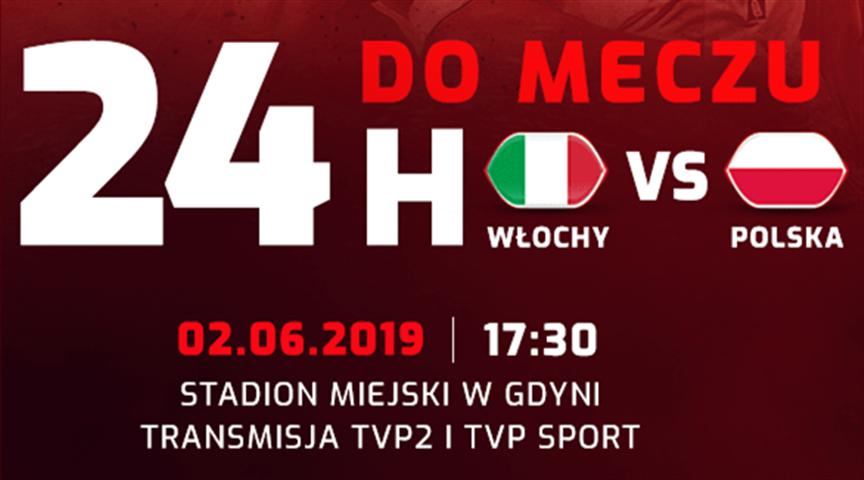 世青杯:东道主波兰U20要被意大利U20虐?