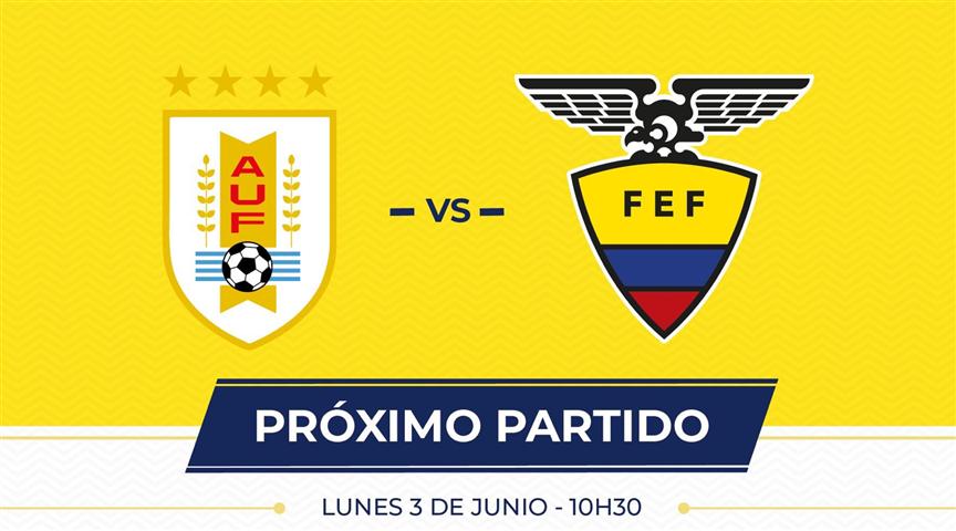 世青赛1/8决赛:乌拉圭厄瓜多尔上演南美德比