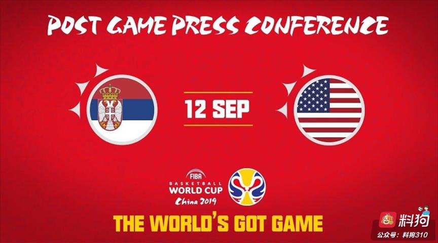 篮球世界杯2串1:美国与塞尔利亚上演肉搏战!