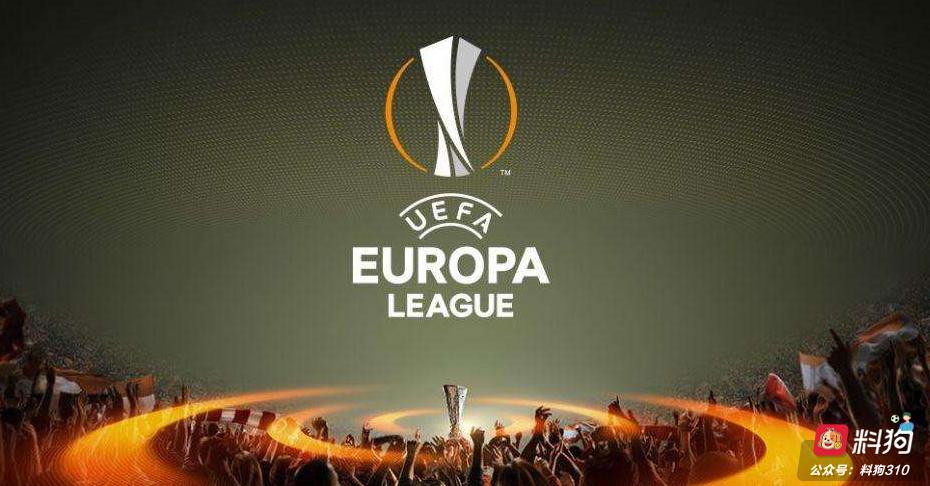 欧联杯2串1:波尔图客场称雄,曼联继续沉沦