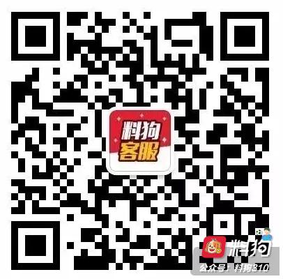 CBA:广东与新疆榜首之争,谁能更胜一筹?